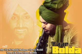 yaar bolda lyrics punjabi song