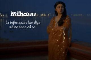 Rihaee Song - Yasser Desai