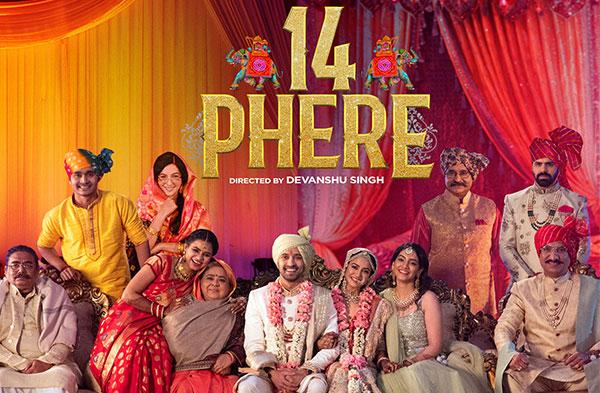 14 Phere Movie 2021 | Vikrant Massey & Kriti Kharbanda