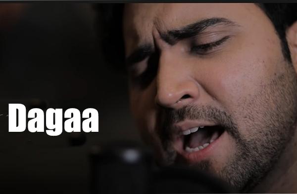 Dagaa Song Lyrics