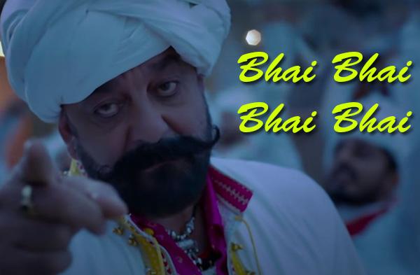 Bhai Bhai Song   Sanjay Dutt