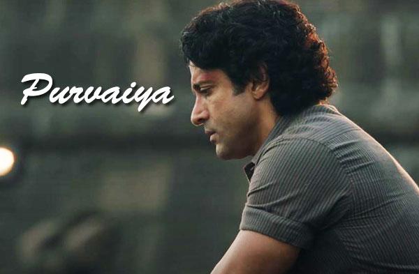 Purvaiya Song | Farhan Akhtar | Toofaan Movie