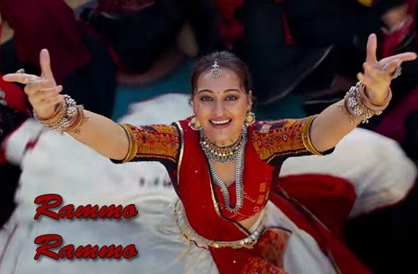 Rammo Rammo Song | Sonakshi Sinha