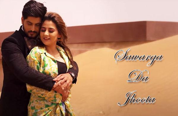 Sawarga Da Jhoota Song | Gurnam Bhullar & Upma Sharma